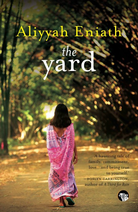 the-yard-aliyyah-eniath
